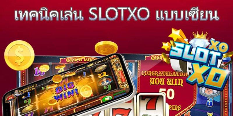 เทคนิคการเล่น slotxo สามารถเข้ามาทดสอบเล่นได้ - superslot66game